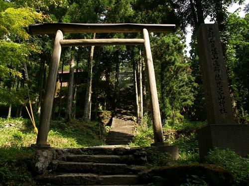 差姫山神社